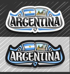 Logo for republic argentina vector