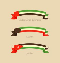 Ribbon with flag of united arab emirates kuwait vector