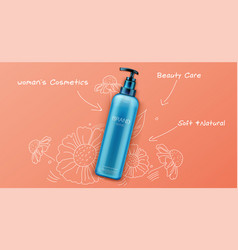 cosmetic bottle mockup natural beauty cosmetics vector image