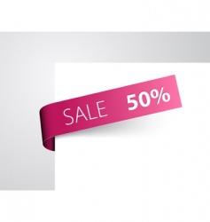 retail sale tag vector image vector image