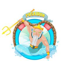 Poseidon sea god character vector