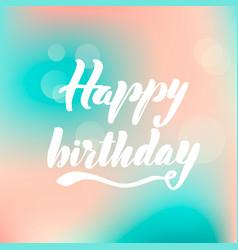 lettering inscription happy birthday vector image