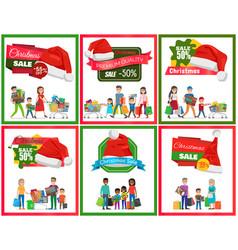 set of christmas sale premium quality banners vector image