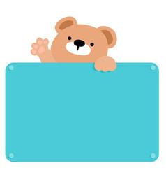 cute brown bear hold blank board vector image vector image