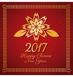 Card chinese new year 2017 flower leaf golden vector