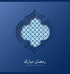 Paper ramadan mubarak background vector