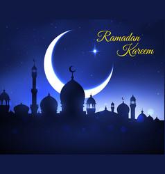 Ramadan kareem greeting card with muslim mosque vector