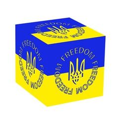 Ukrainian symbol vector image