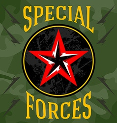 Special forces military patches with forest vector image