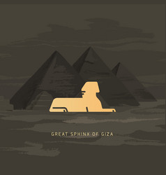icon great sphinx giza isolated on vector image