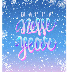 text new year vector image
