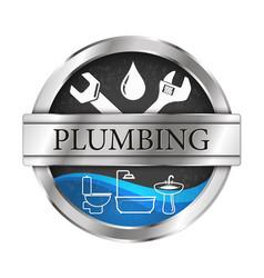 plumbing and running water vector image vector image