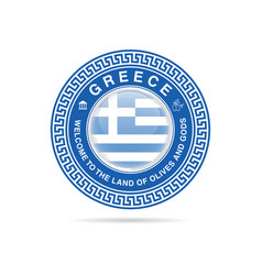 welcome to greece in blue color vector image vector image