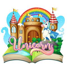 3d pop up book with fairy tale theme vector