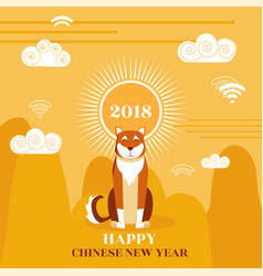 Banner chinese new year with a dog symbol vector