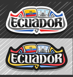 Logo for ecuador vector