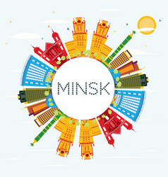 Minsk skyline with color buildings blue sky and vector