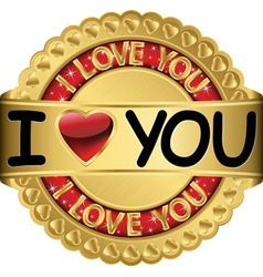 Happy Valentines Day I love you vector image vector image