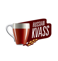 A mug with russian kvass vector