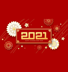 Happy chinese new year 2021 greeting card flower vector