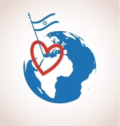 I love Israel happy independence day vector image