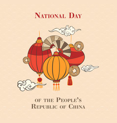 National china day concept background cartoon vector