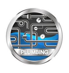 plumbing and water pipe symbol vector image