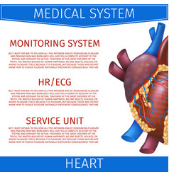 realistic medical system heart vector image