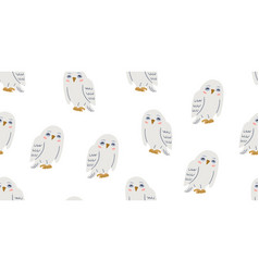 Seamless pattern with cute smiling owl on white vector