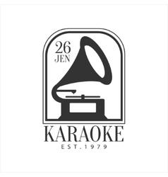 Vintage Gramophone Karaoke Premium Quality Bar vector