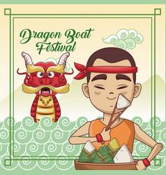 dragon boat festival cartoon design vector image