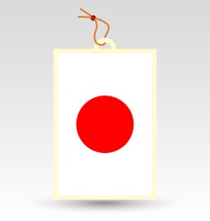 Japanese made in tag vector