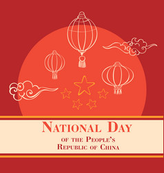 national day of people china concept background vector image