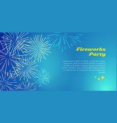 fireworks party color fireworks explosion elements vector image