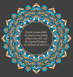 beautiful mandala with a circle in the center for vector image vector image