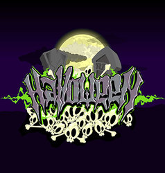Halloween text with graves and skulls in moonlight vector image