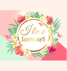 abstract summer floral tropical background vector image