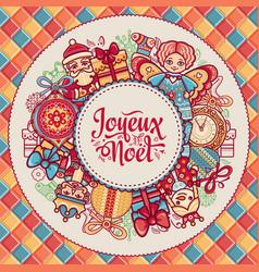 french merry christmas joyeux noel christmas card vector image