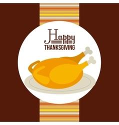 happy thansksgiving vector image