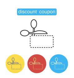 Scissors cuts discounts coupon vector