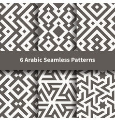 Set of arabic geometric texture vector