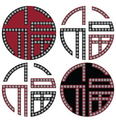 Traditional geometric Oriental Korean symmetrical vector image