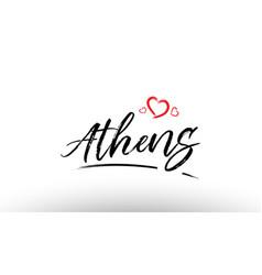 athens europe european city name love heart vector image