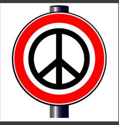 Ban the bomb road sign vector