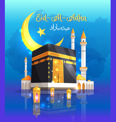 Eid-al-adha great arabian holiday promo poster vector
