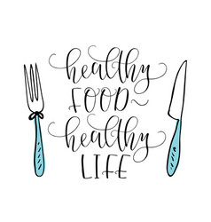 lettering with hand drawn fork and knife vector image