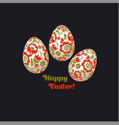 floral folk-style decor on christian resurrection vector image