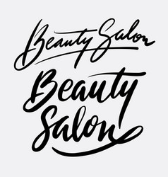 Beauty salon hand written typography vector