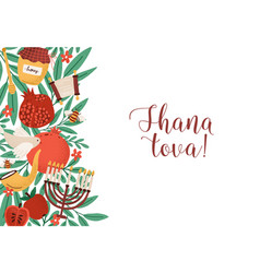 rosh hashanah horizontal backdrop with shana tova vector image