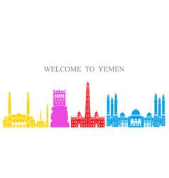 Yemen vector